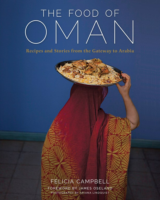The food of oman cookbook review and dhokri lawati lamb and 9781449460822frontcover forumfinder Choice Image