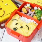 Winnie the Pooh Bento
